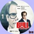 BULL/ブル 心を操る天才 1