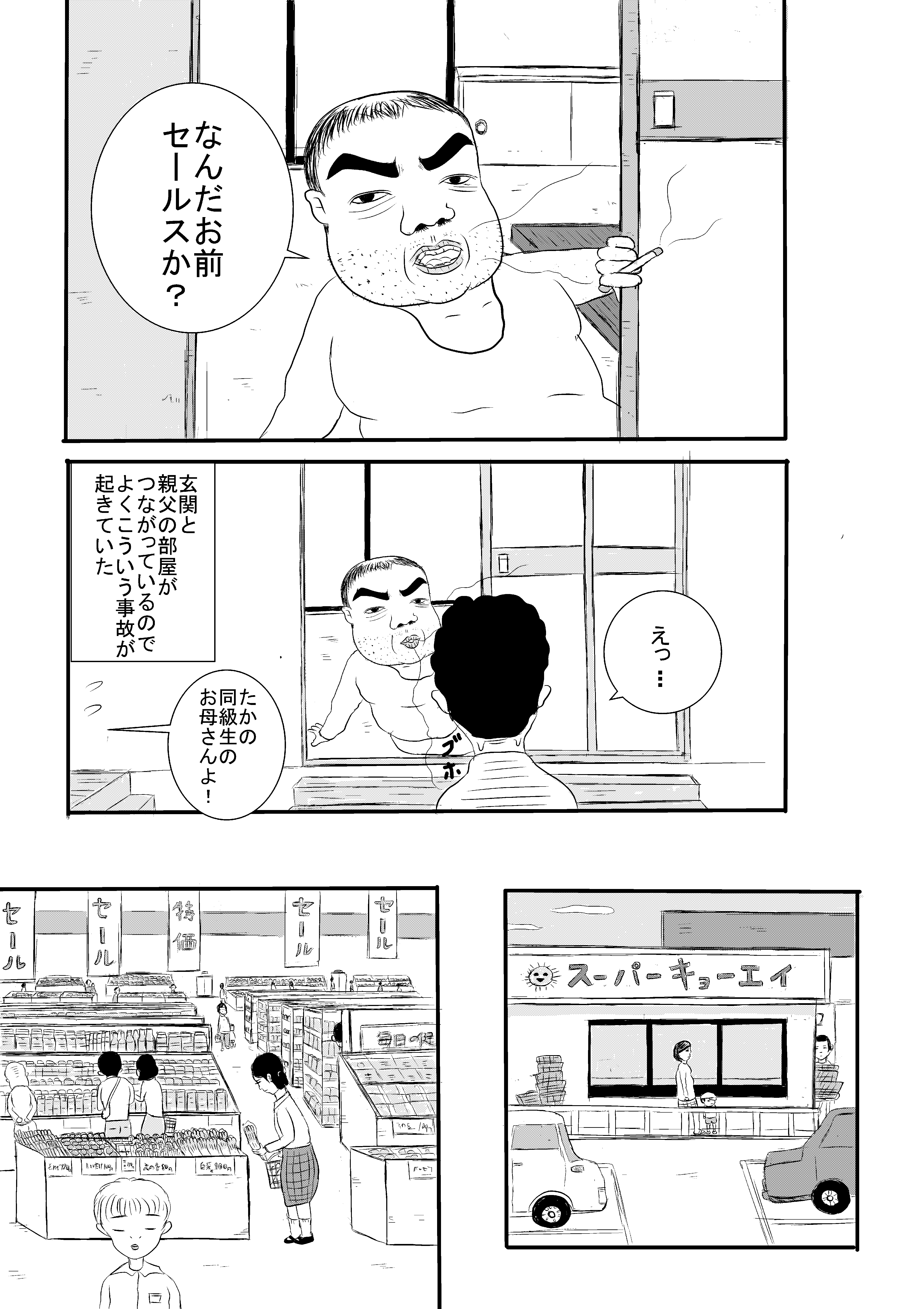 20180429121521bfc.png