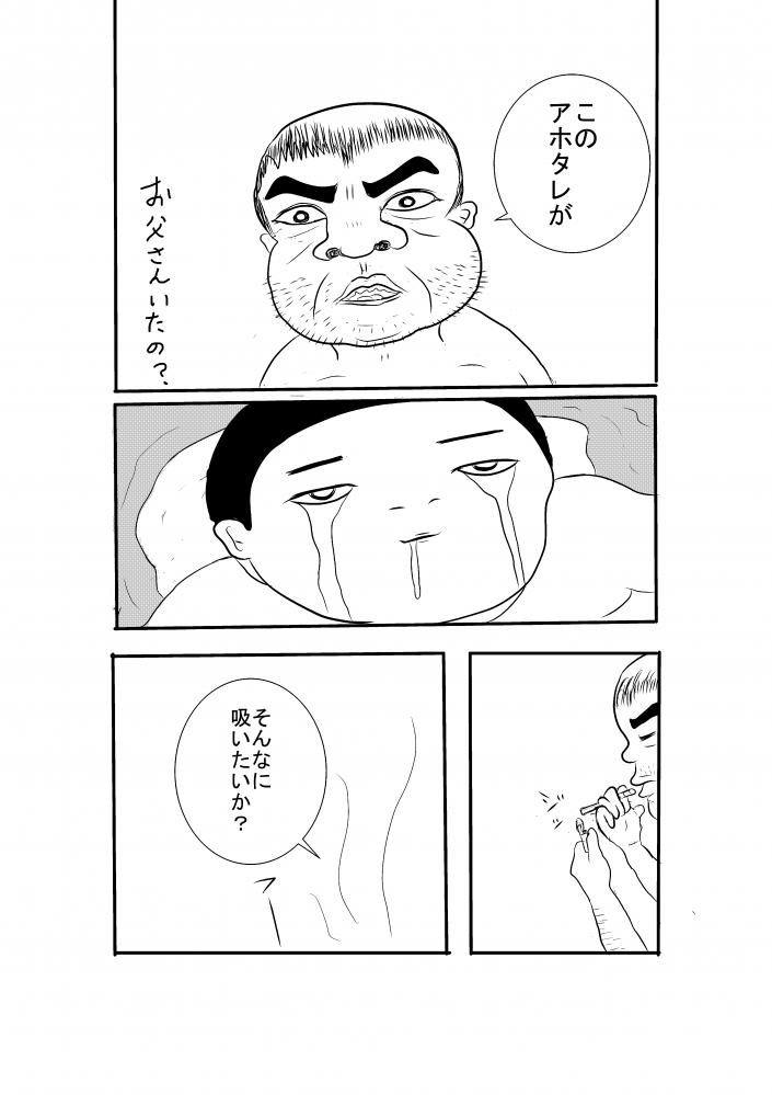 タバコ0015