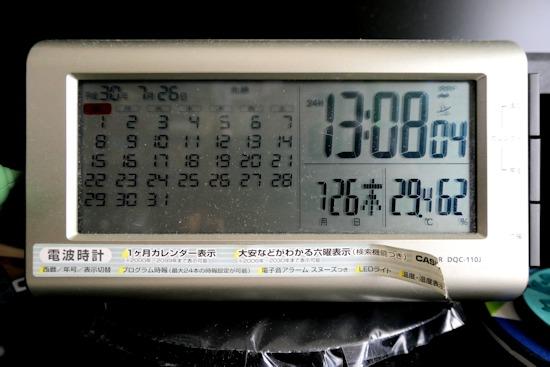 kkp0738.jpg