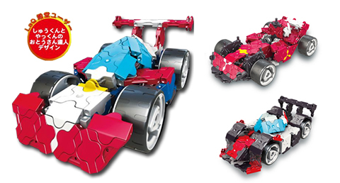 2018HC_Racecars.jpg