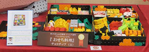 2018LaQ_festa_tenji010.jpg