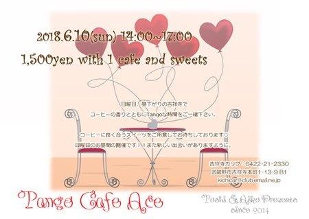 2018.6.10 Tango Cafe Ace