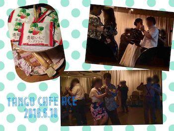 2018_6_10_Tango Cafe Ace