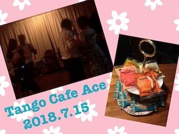 2018_7_15_Tango Cafe Ace