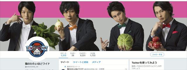 神奈川TV_R