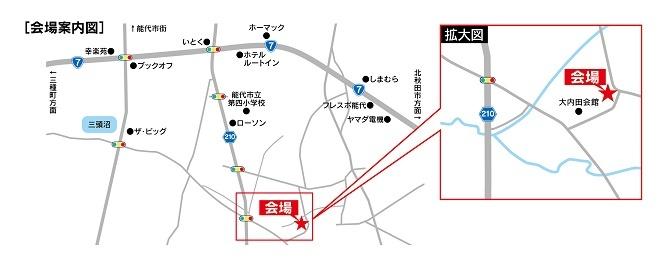 map_20180810085843da6.jpg