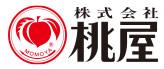 桃屋のロゴ