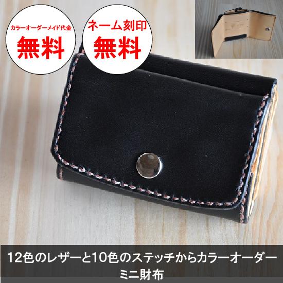 otya-wallet03a.jpg