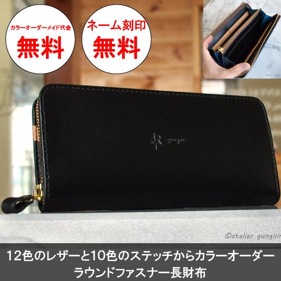 otya-wallet05.jpg