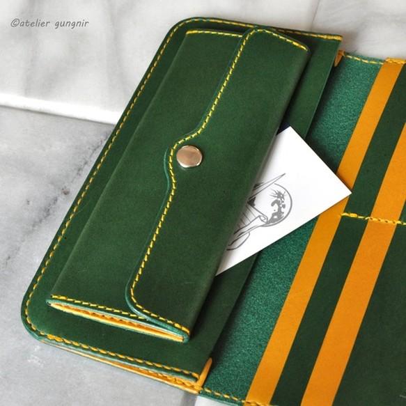 wallet01b-grye4.jpg
