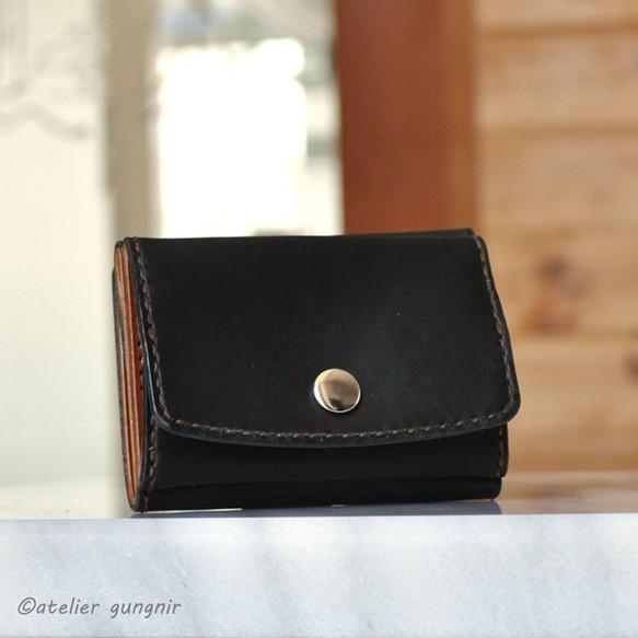 wallet03a-bkmo1.jpg