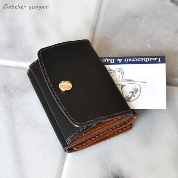wallet03a-bkmo5.jpg