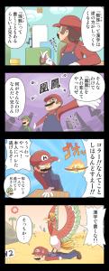 ホウオウ爆沈