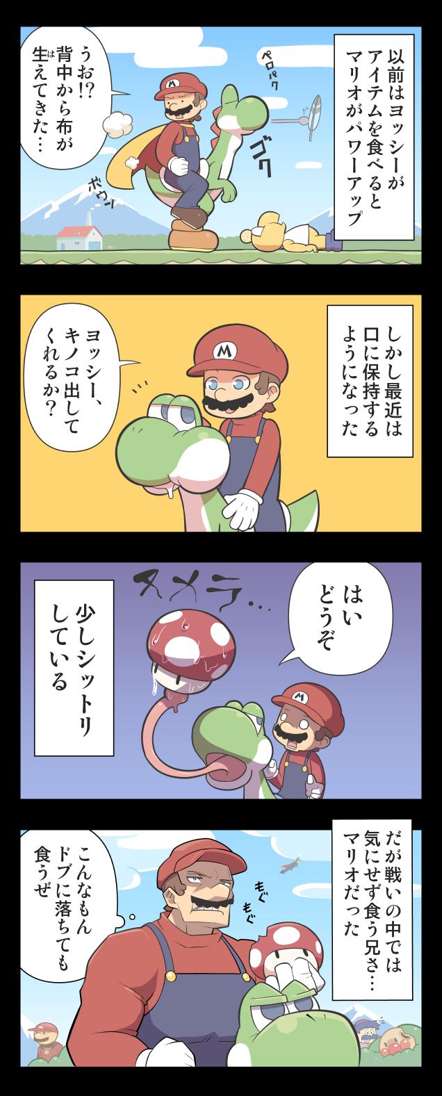 任天堂fc_マリオ - キラワレ大百科