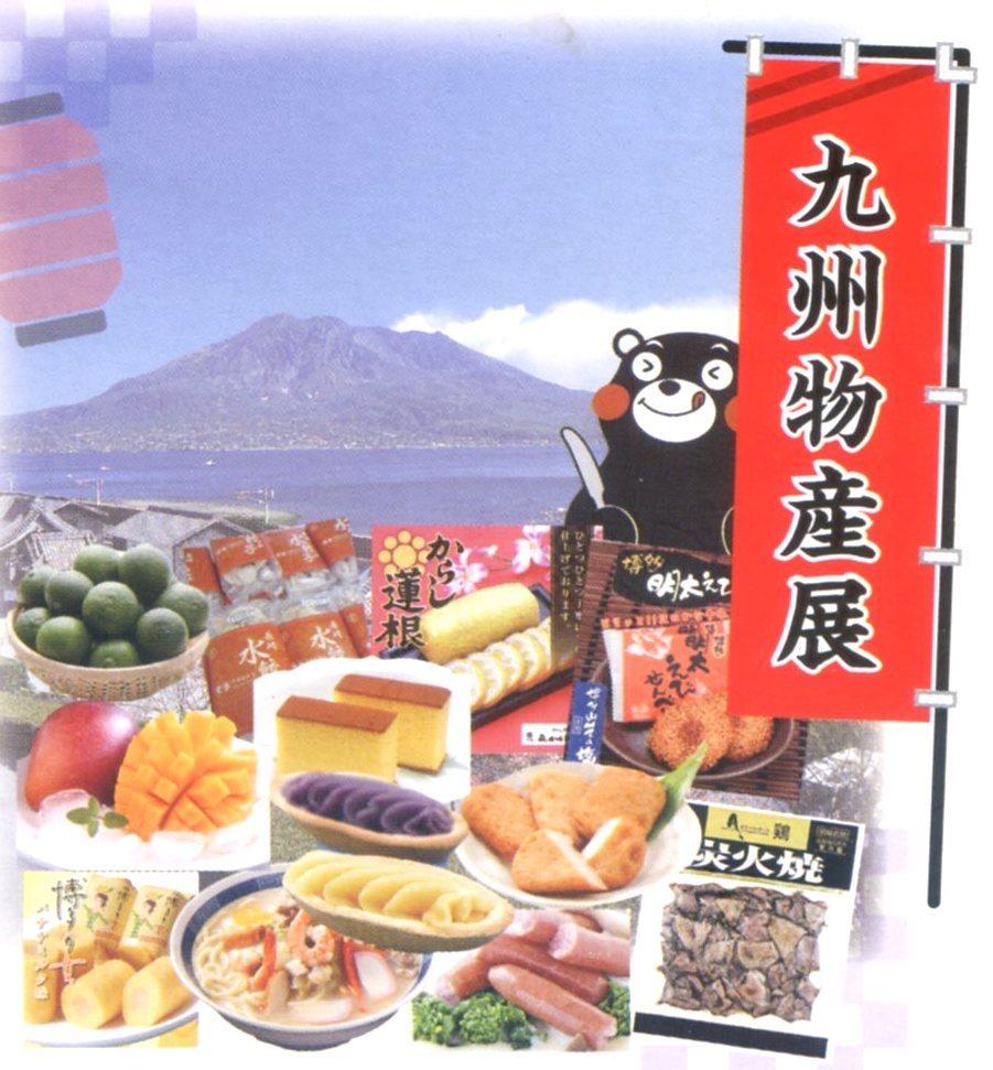 市田浅草6
