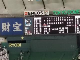 069東京ドーム
