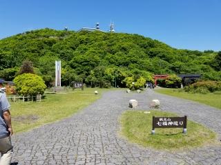 446鶴見岳