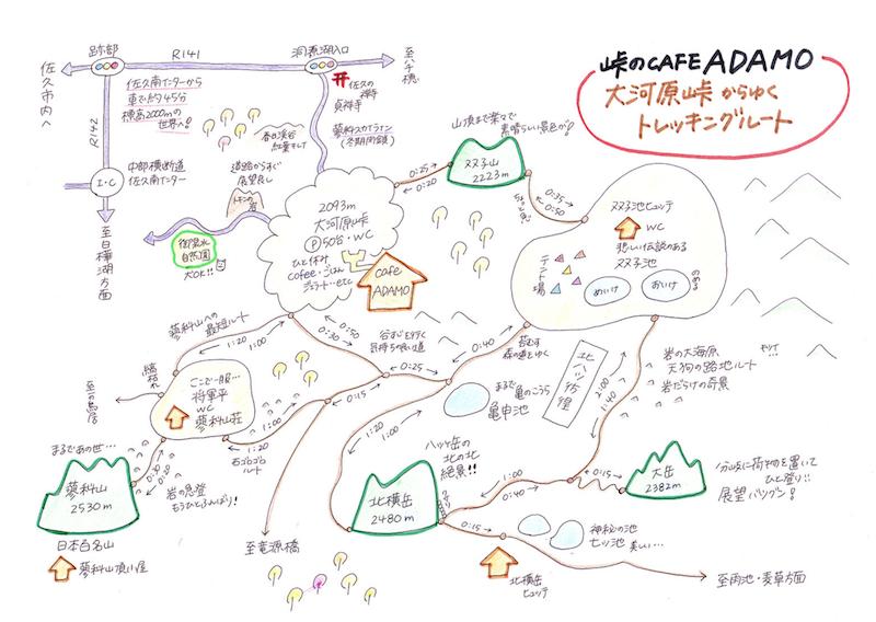 Futagoyama map