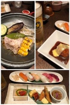 魚彦20180608