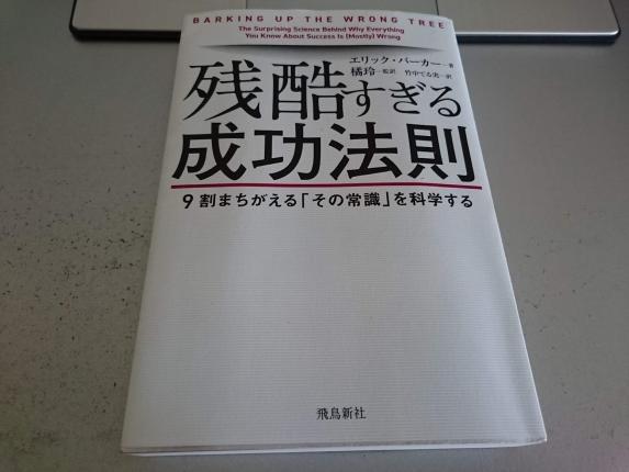 DSC_3033.jpg