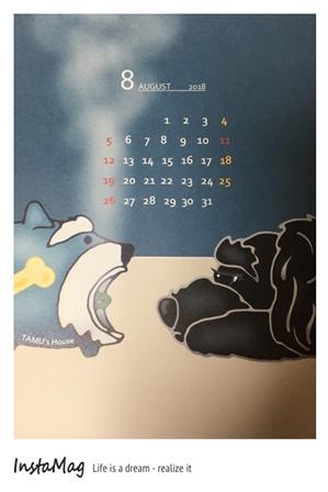カレンダー45