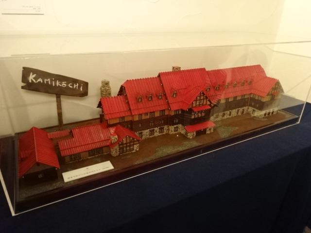 上高地帝国ホテル 模型