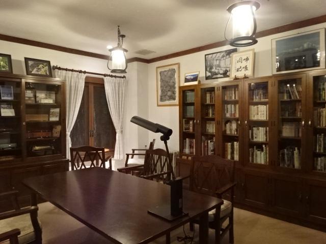 上高地帝国ホテル 図書室