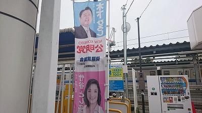 180607higashinaga.jpg