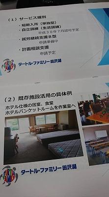 180628tazawako.jpg