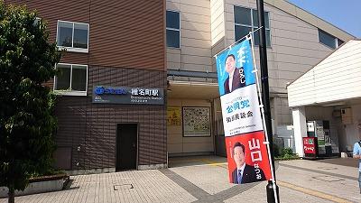 180720shiinamachi.jpg