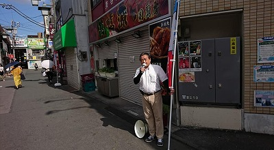 180727shiinamachi.jpg