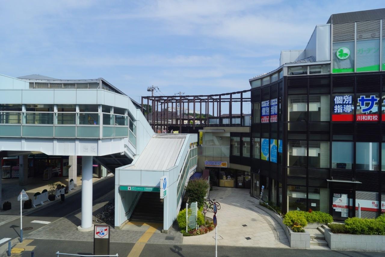 開発 町 再 川 和 十条駅西口地区第一種市街地再開発事業