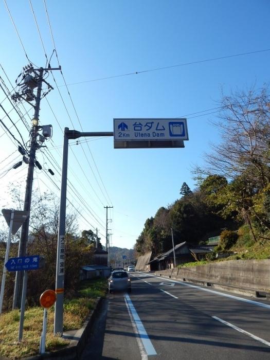 DSCN4272台ダム