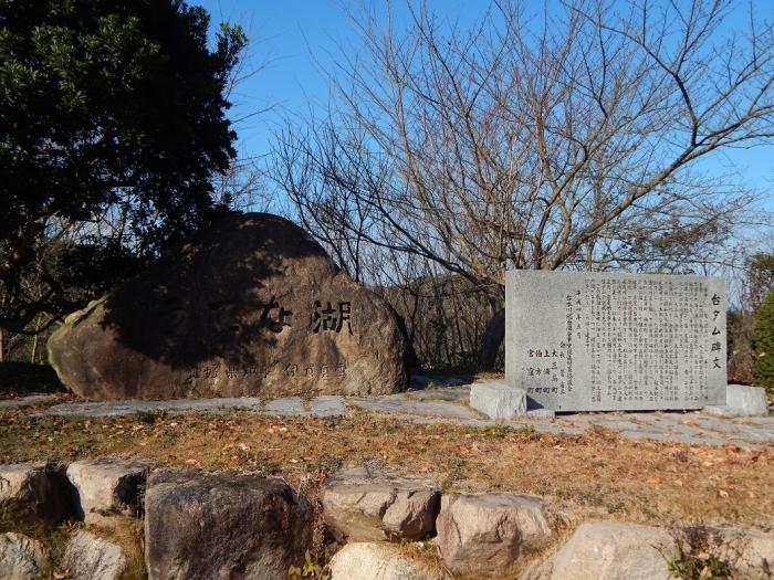 DSCN4290台ダム
