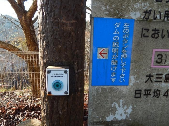 DSCN4292台ダム