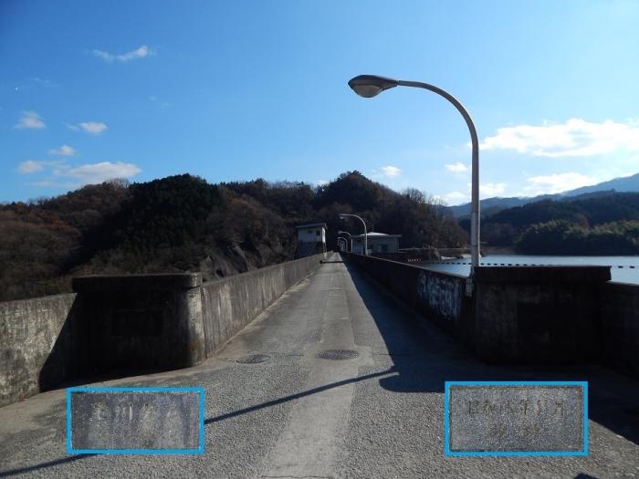 DSCN4310玉川ダム - コピー