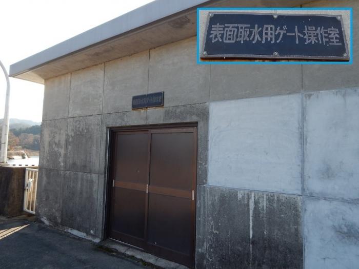 DSCN4316玉川ダム - コピー