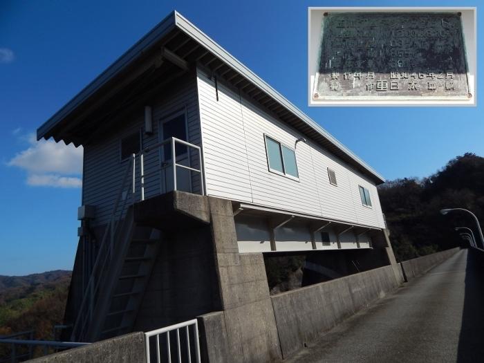 DSCN4318玉川ダム - コピー