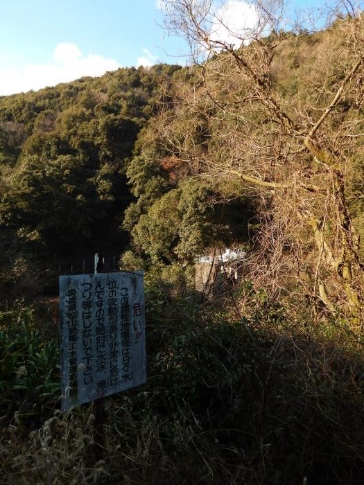 DSCN4343中山川逆調整池ダム