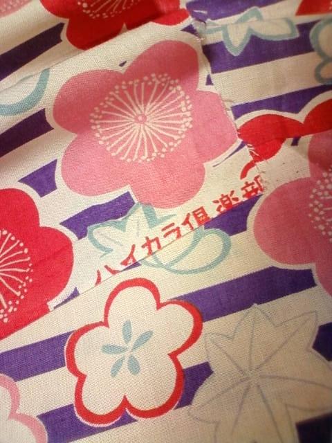 retro_yukata_d.jpg