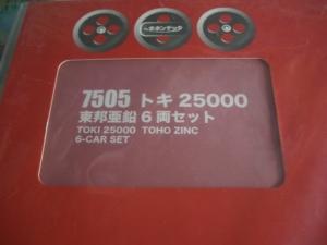 CIMG8329.jpg