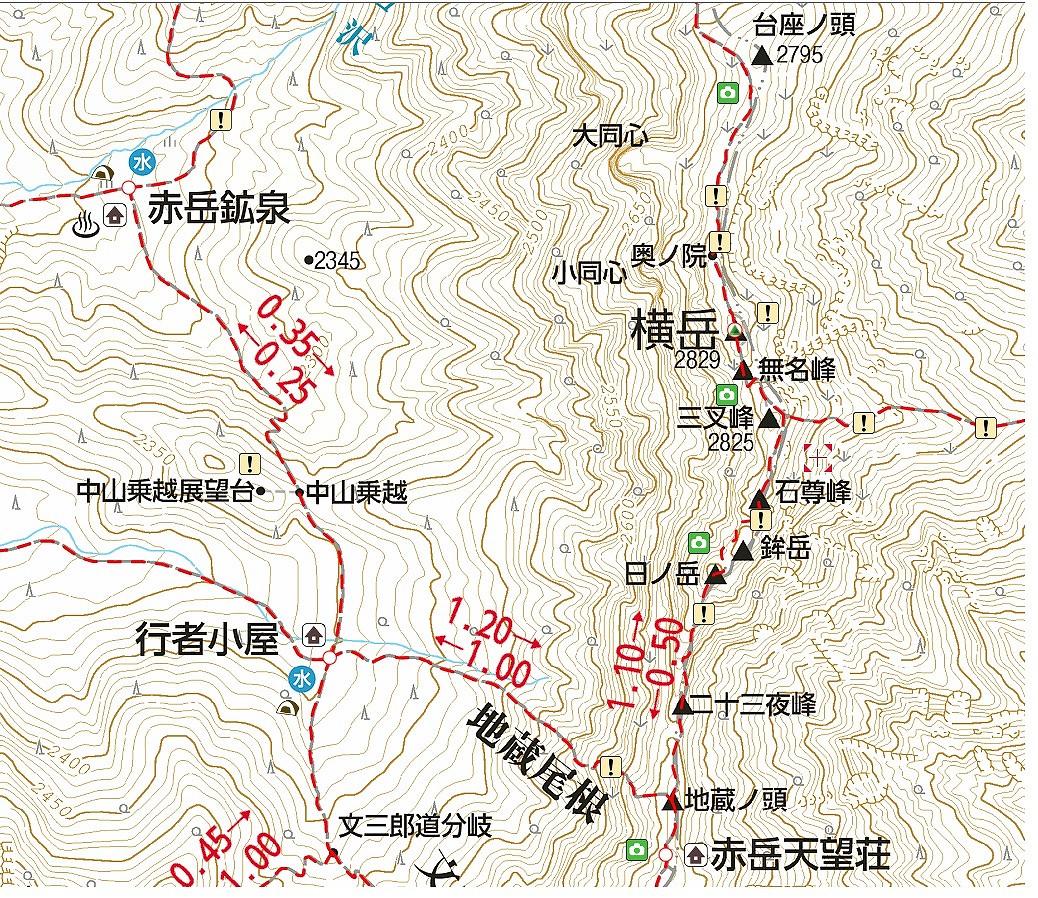 ss-横岳
