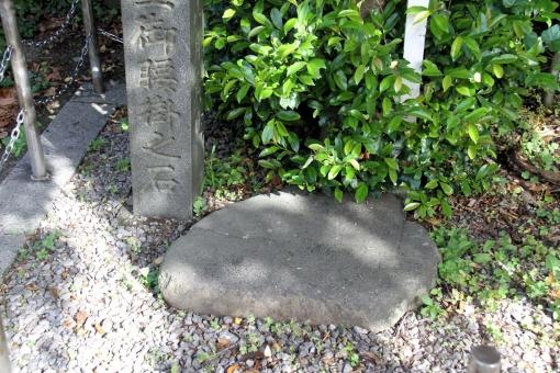 上皇が腰掛けたとされる石