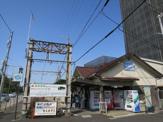 2015年阪堺電車で浜寺へ08