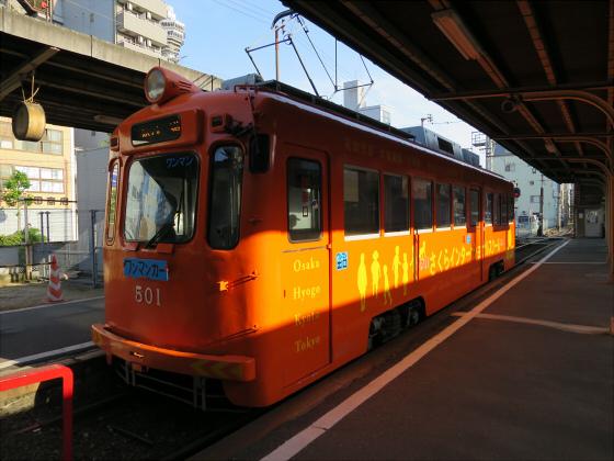 2015年阪堺電車で浜寺へ17