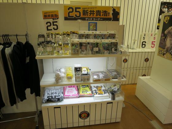 2014年頃の大阪駅など22