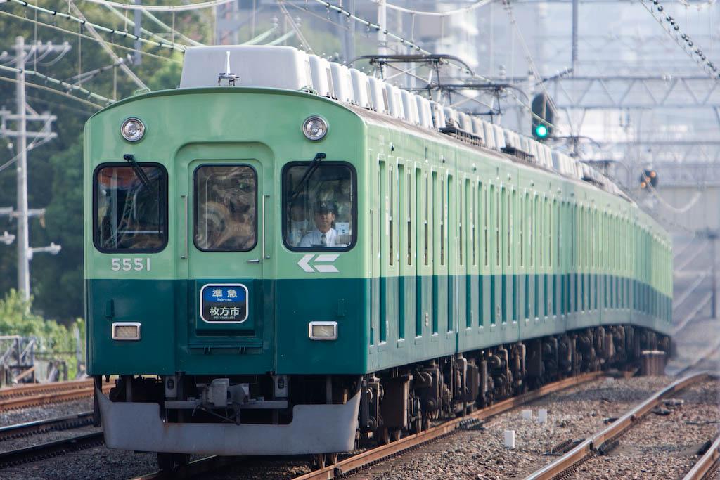 京阪5000系 旧塗装