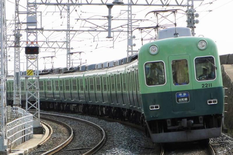 京阪2200系 旧塗装