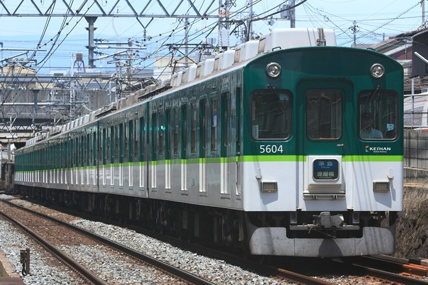 京阪5000系 新塗装